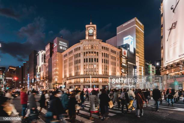 Crowded Ginza 4chome Crossing at Night