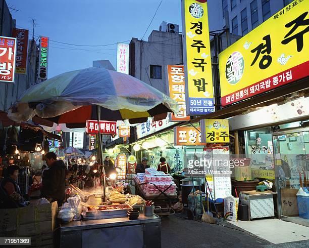 Crowded street in Pusan, Korea