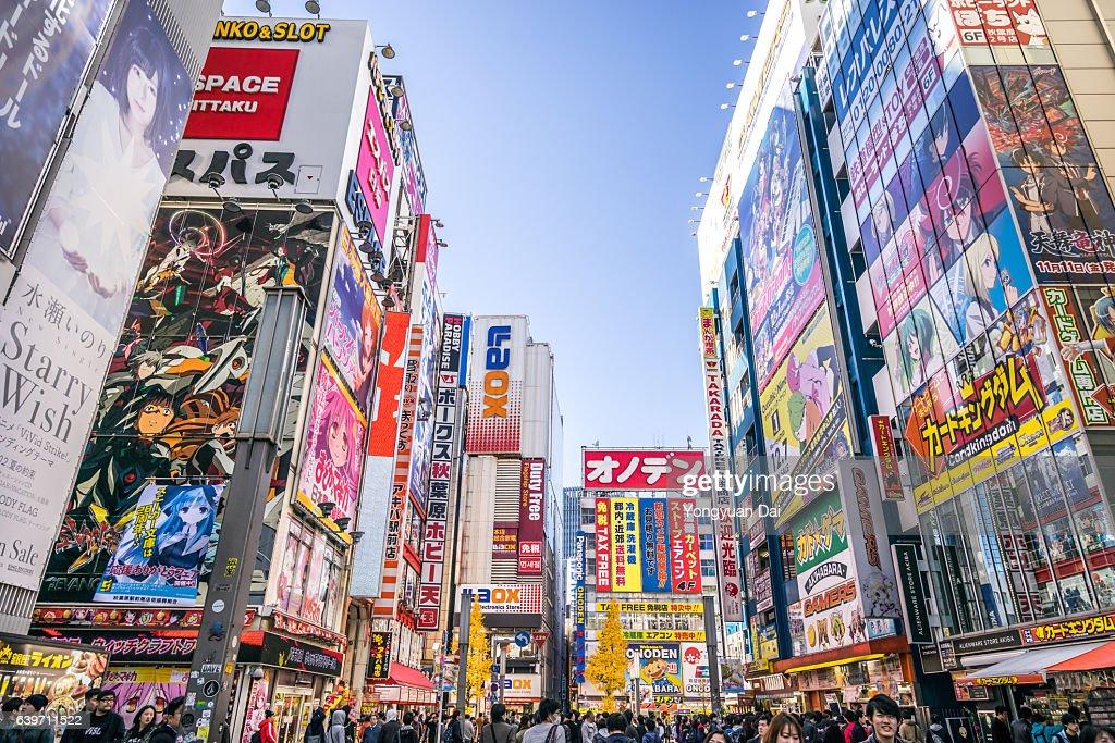 Crowded Streets of Akihabara : Stock-Foto