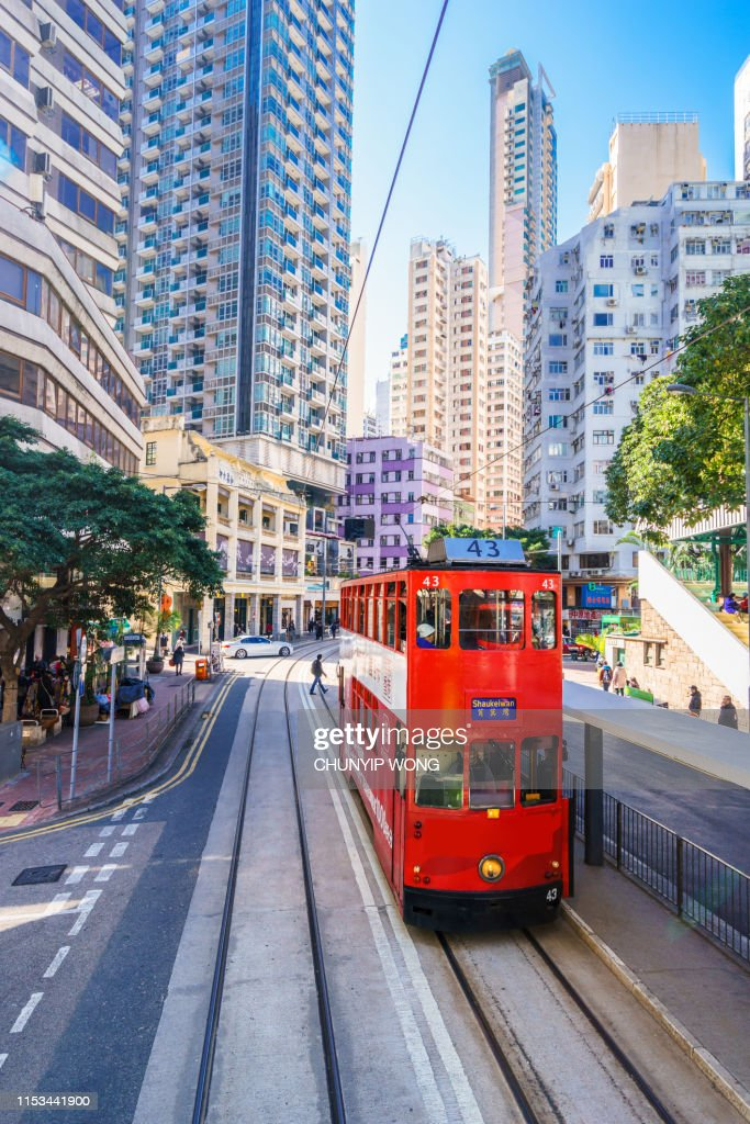 Crowded streets of Wanchai in Hong Kong : Stock Photo