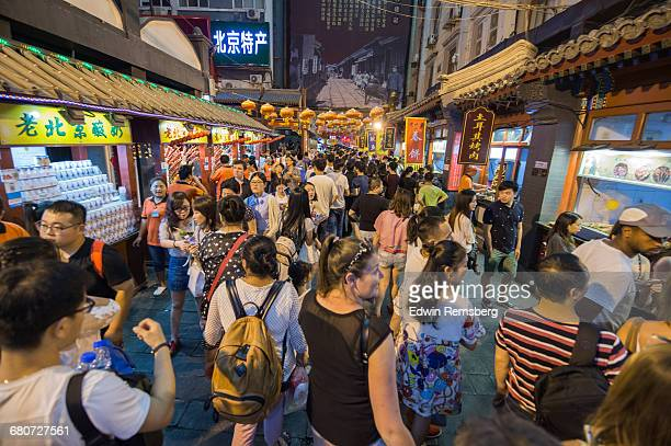 Crowds at the Donghuamen Snack Night Market