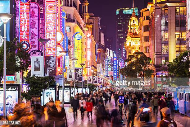 crowds on nanjing road - nanjing road stock pictures, royalty-free photos & images