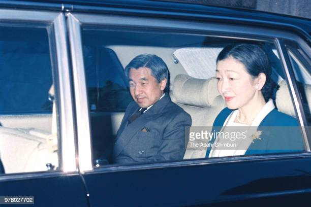 Crown Prince Akihito and Crown Princess Michiko are seen on departure at the Togu Palace to see Emperor Hirohito on December 16 1988 in Tokyo Japan