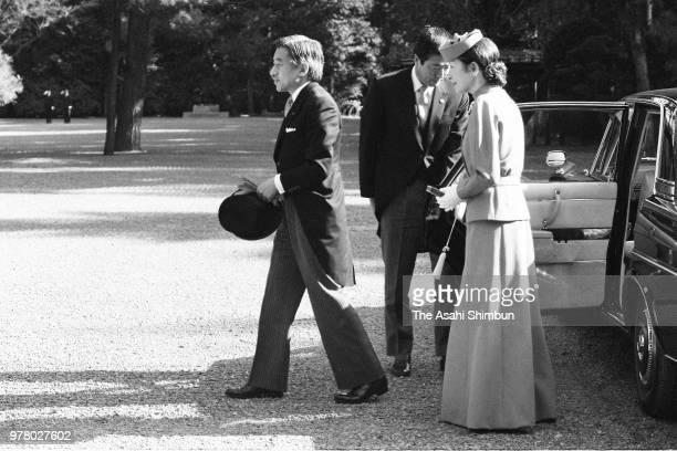 Crown Prince Akihito and Crown Princess Michiko visit Tama Graveyard on December 6 1988 in Hachioji Tokyo Japan