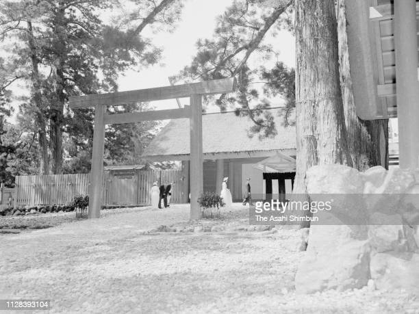 Crown Prince Akihito and Crown Princess Michiko visit the Naiku, inner shrine of the Ise Shrine to report their wedding on April 18, 1959 in Ise,...