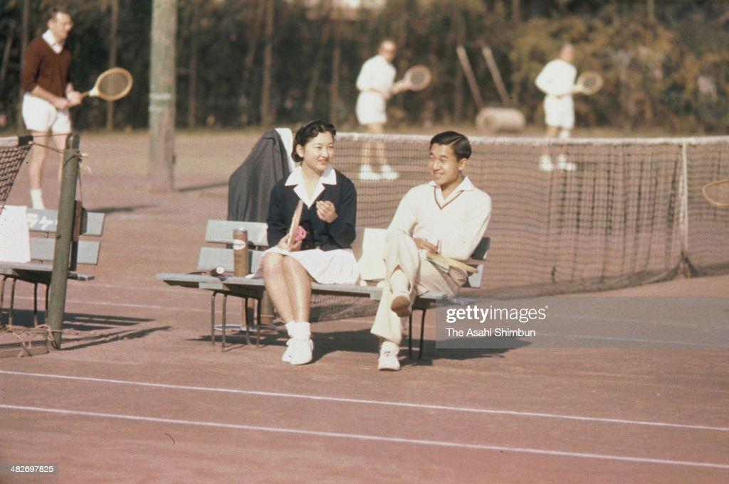 Japanese Royal Family & Tennis