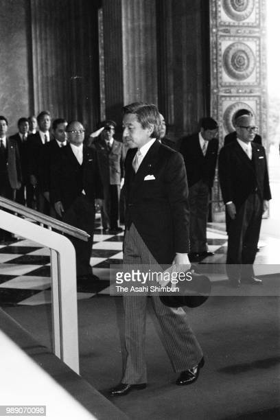 Crown Prince Akihito is seen on arrival at the Diet building to attend the opening ceremony of the 110th Extraordinary session of the Diet on...