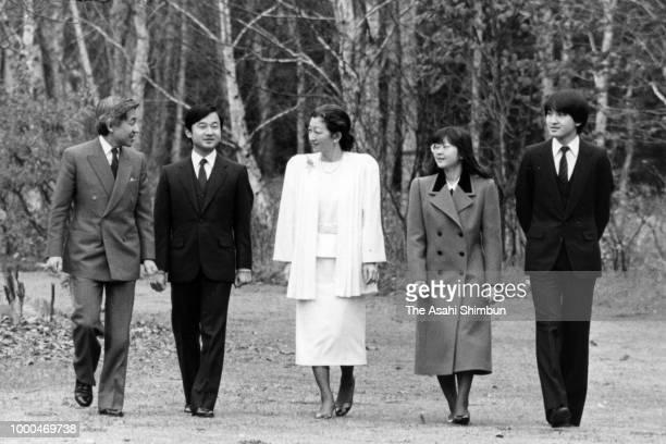 Crown Prince Akihito Prince Naruhito Crown Princess Michiko Princess Sayako and Prince Fumihito stroll the garden during the photo session at the...