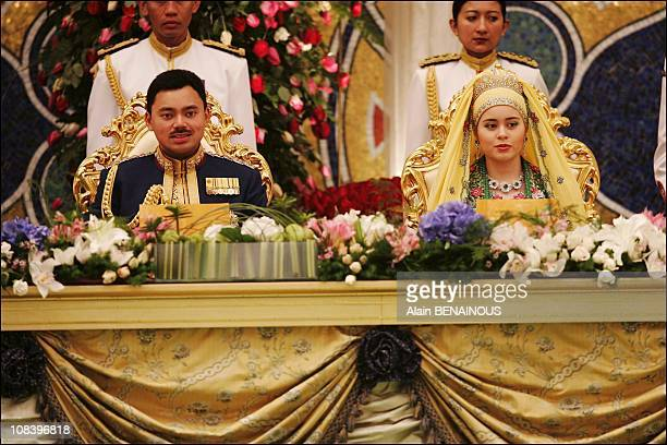 Crown Prince AlMuhtadee Billah Bolkiah and Sarah Salleh in Bandar Seri Bagawan Brunei Darussalam on September 10 2004