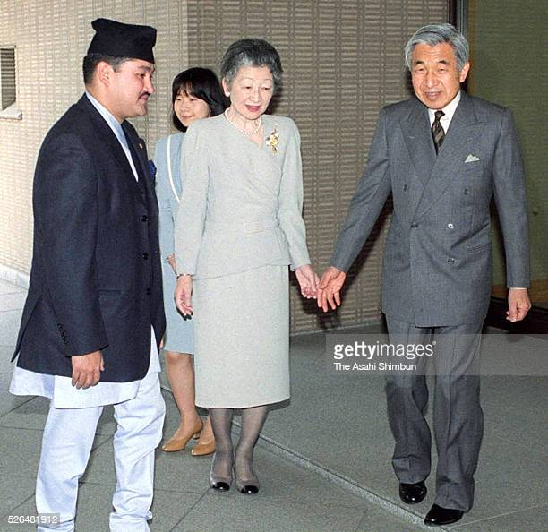 Crown Prince Dipendra of Nepal is welcomed by Emperor Akihito Empress Michiko and Princess Sayako at the Imperial Palace on April 28 2001 in Tokyo...