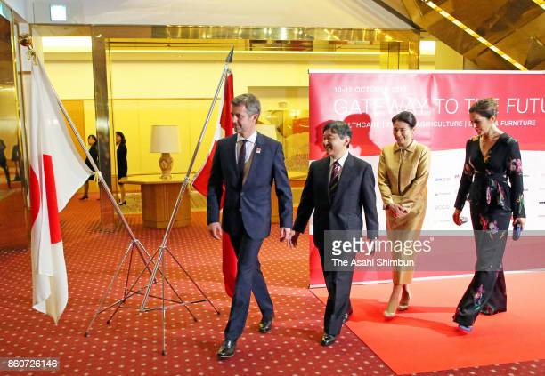 Crown Prince Frederik of Denmark and Crown Princess Mary of Denmark welcome Japanese Crown Prince Naruhito and Crown Princess Masako at the ceremony...
