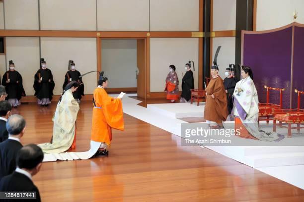 Crown Prince Fumihito, Crown Prince Akishino addresses while Crown Princess Kiko of Akishino, Emperor Naruhito and Empress Masako listen during the...