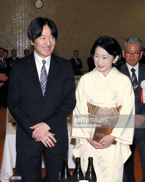 Crown Prince Fumihito, Crown Prince Akishino and Crown Princess Kiko of Akishino attend the reception of the Japan Academy Awards on February 18,...