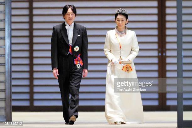 Crown Prince Fumihito, Crown Prince Akishino and Crown Princess Kiko of Akishino leave after the 'Rikkoshi-Senmei-no-Gi' ceremony for proclamation of...