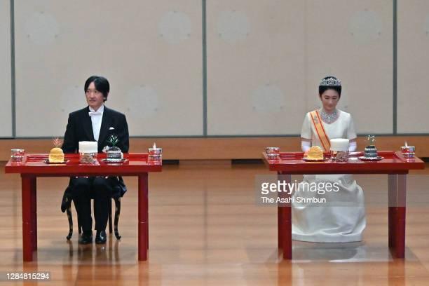 Crown Prince Fumihito, Crown Prince Akishino and Crown Princess Kiko of Akishino attend the 'Choken-no-Gi', first meeting with the emperor and...