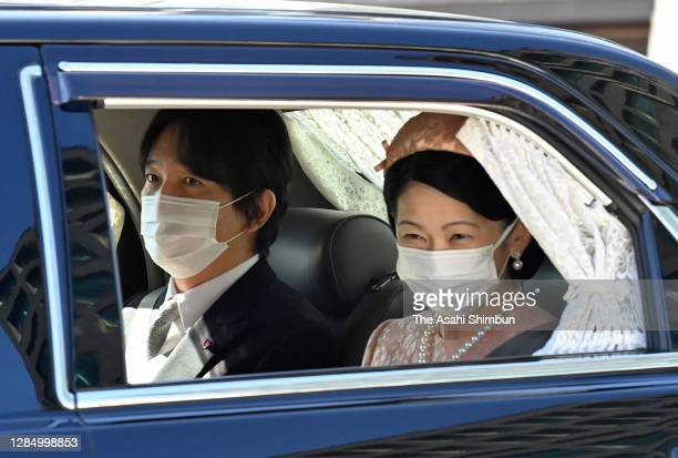 Crown Prince Fumihito, Crown Prince Akishino and Crown Princess Kiko of Akishino are seen on arrival at the Imperial Palace to attend a luncheon...