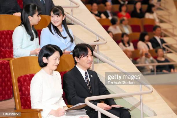 Crown Prince Fumihito, or Crown Prince Akishino, Crown Princess Kiko of Akishino, their daughters Princess Mako of Akishino and Princess Kako of...