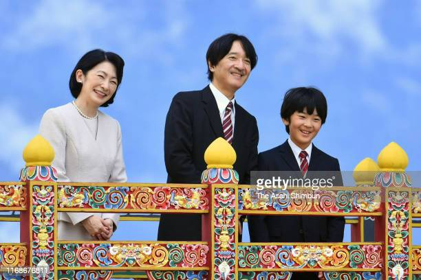 Crown Prince Fumihito , or Crown Prince Akishino, Crown Princess Kiko of Akishino and their son Prince Hisahito visit the National Museum on August...