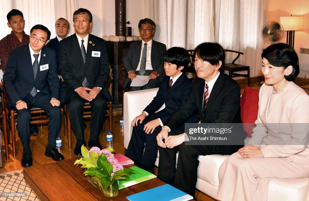 Crown Prince Akishino Family Visits Bhutan - Day 2 : News Photo