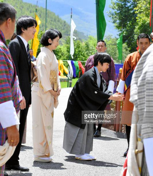 Crown Prince Fumihito or Crown Prince Akishino Crown Princess Kiko of Akishino and Prince Hisahito visit the Tashichho Dzong for their meeting with...