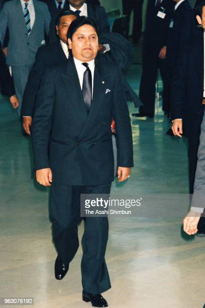 Crown Prince Gyanendra of Nepal is seen on arrival ahead of the Funeral of late Emperor Hirohito at Narita Airport on February 23, 1989 in Narita,...