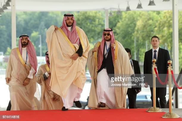 Crown Prince Muhammad Bin Salman arrives at the stadium prior to the 2018 FIFA World Cup Russia group A match between Russia and Saudi Arabia at...