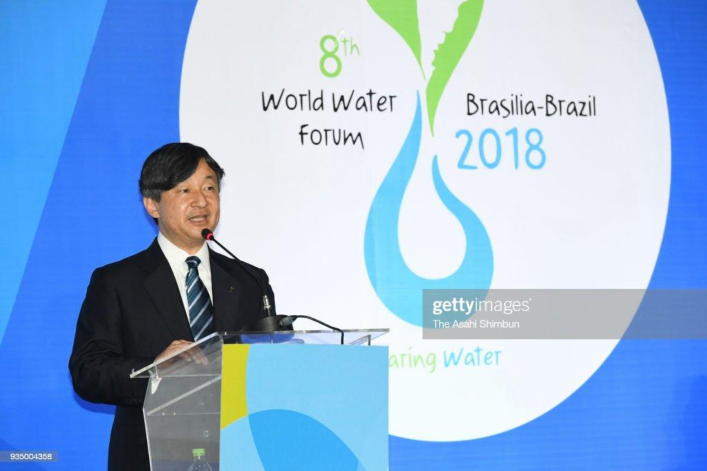 Crown Prince Naruhito Visits Brazil - Day 4