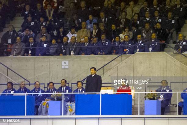Crown Prince Naruhito addresses while Crown Princess Masako listens during the opening ceremony of the Nagano Winter Paralympic Games Opening...