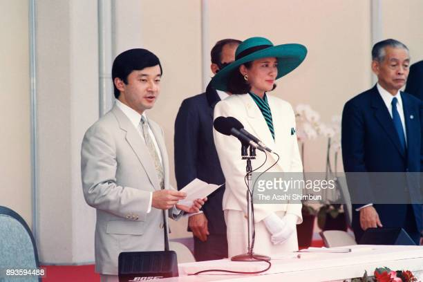 Crown Prince Naruhito addresses while Crown Princess Masako listens during the opening ceremony of the National Sports Festival at Tochigi Prefecture...