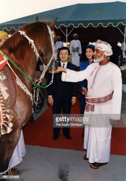 Crown Prince Naruhito and Crown Princess Masako are presented a horse from Sultan Qaboos bin Said al Said of Oman on November 10 1994 in Nizwa Oman