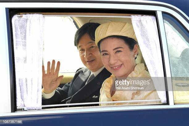 Crown Prince Naruhito and Crown Princess Masako are seen on arrival at the Imperial Palace to celebrate Empress Michiko's 84th birthday on October...