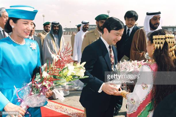 Crown Prince Naruhito and Crown Princess Masako are seen on arrival at Abu Dhabi Airport on January 23 1995 in Abu Dhabi United Arab Emirates