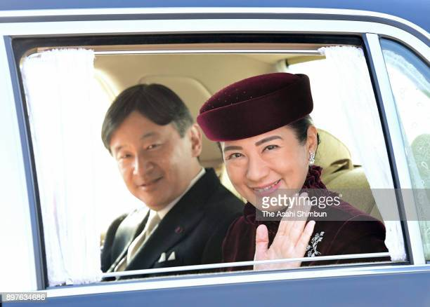 Crown Prince Naruhito and Crown Princess Masako are seen on arrival at the Imperial Palace to attend a banquet celebrating Emperor Akihito's 84th...