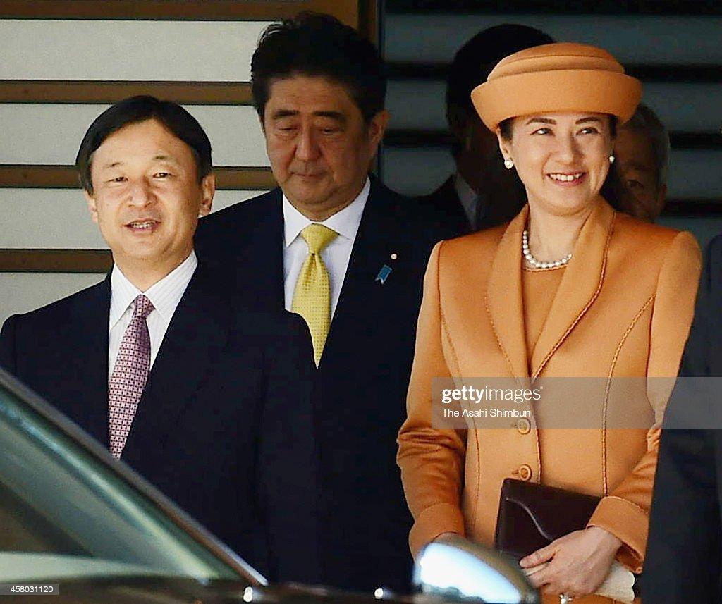 King Willem-Alexander Of The Netherlands Visits Japan : News Photo