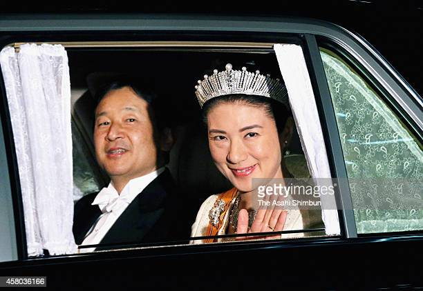 Crown Prince Naruhito and Crown Princess Masako are seen upon arrival at the Imperial Palace to attend the state dinner for King WillemAlexander and...
