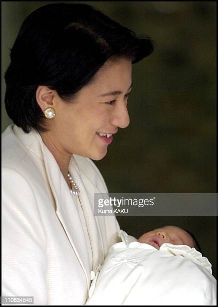 Crown Prince Naruhito And Crown Princess Masako As The Royal Couple Leaves The Imperial Hospital With Their Infant Daughter Princess Aiko In Tokyo...