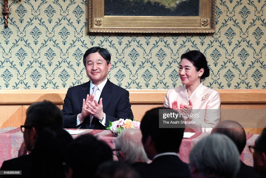 Crown Prince And Princess Attend Japan Society 110th Anniversary Ceremony