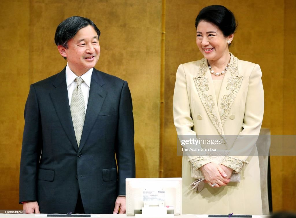 JPN: Crown Prince And Crown Princess Attend Healthy Society Awards
