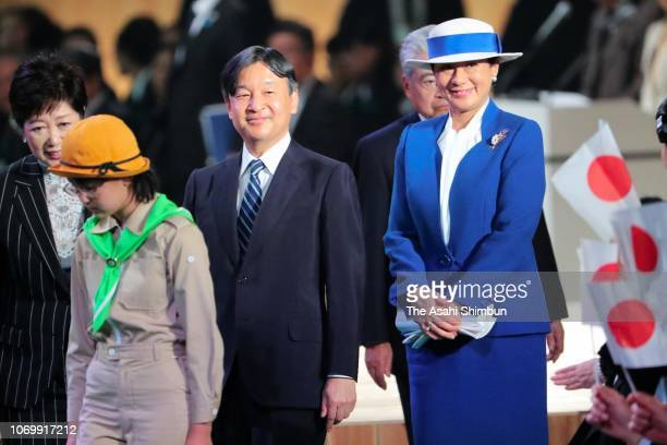 Crown Prince Naruhito and Crown Princess Masako attend the 42nd National Tree Growing Festival at Musashino Forest Plaza on November 18, 2018 in...