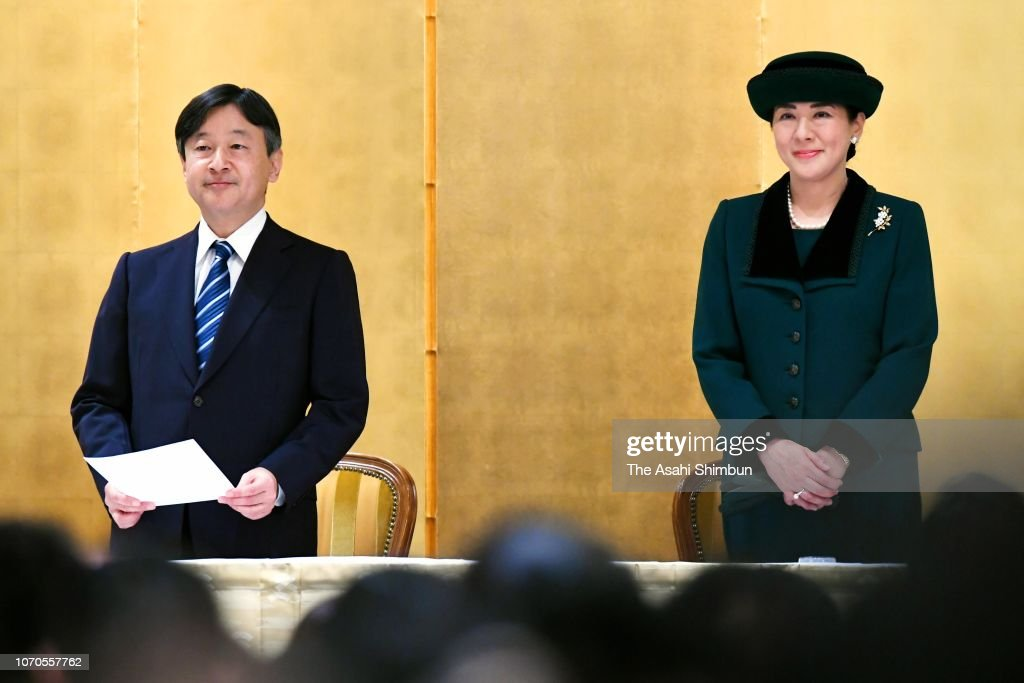 crown-prince-naruhito-and-crown-princess-masako-attend-the-70th-of-picture-id1070557762