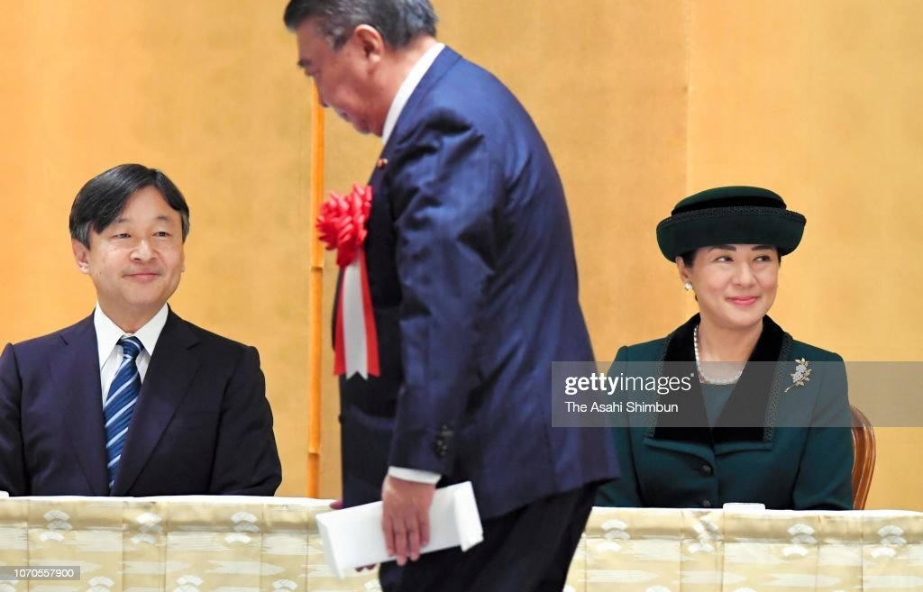 crown-prince-naruhito-and-crown-princess-masako-attend-the-70th-of-picture-id1070557900