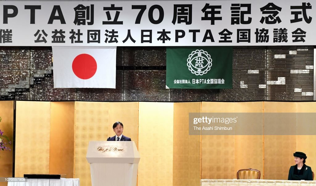crown-prince-naruhito-and-crown-princess-masako-attend-the-70th-of-picture-id1070557908