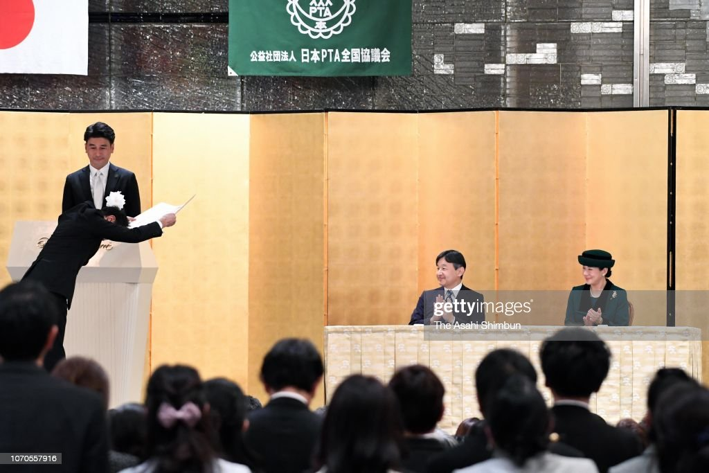crown-prince-naruhito-and-crown-princess-masako-attend-the-70th-of-picture-id1070557916