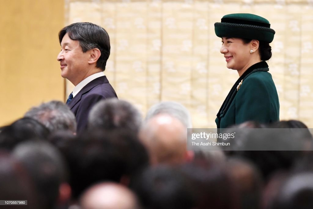 crown-prince-naruhito-and-crown-princess-masako-attend-the-70th-of-picture-id1070557960