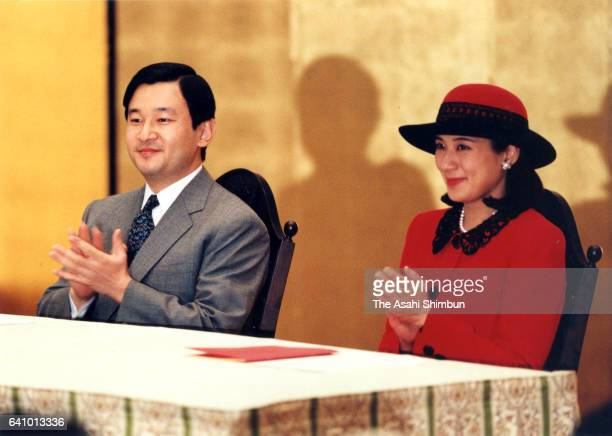 Crown Prince Naruhito and Crown Princess Masako attend the award ceremony of the 43rd National Youth Book Report Contest at Tokyo Kaikan on February...