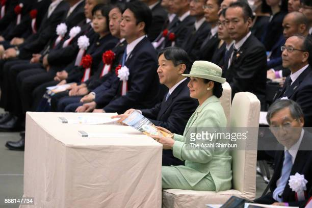 Crown Prince Naruhito and Crown Princess Masako attend the national youth farmers summit on October 24 2017 in Kochi Japan