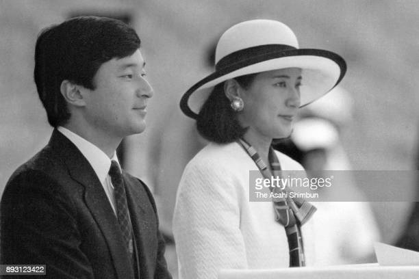 Crown Prince Naruhito and Crown Princess Masako attend the Natural Park Meeting on July 28 1993 in Akiyoshi Yamaguchi Japan