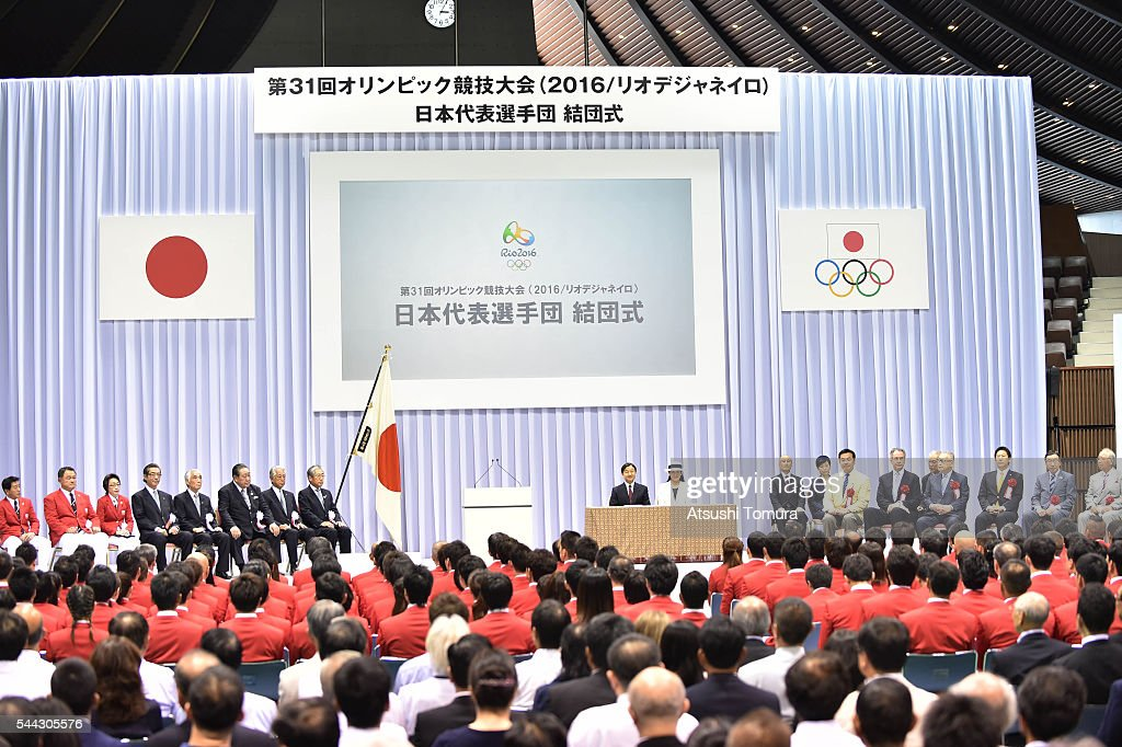 Team Japan Rio Olympic Send-Off Ceremony : News Photo