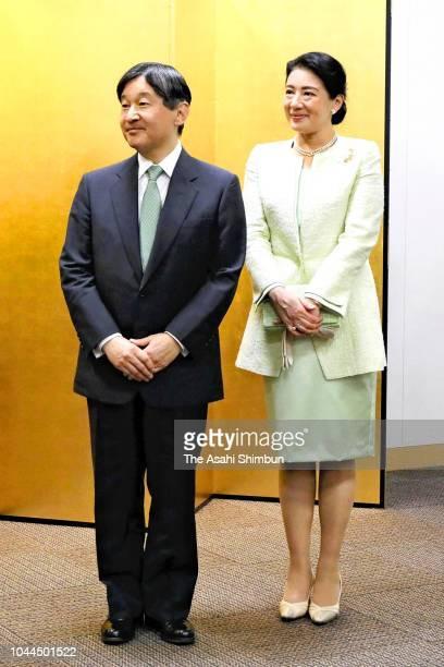 Crown Prince Naruhito and Crown Princess Masako attends the reception of the World Social Science Forum at the Fukuoka International Congress Center...