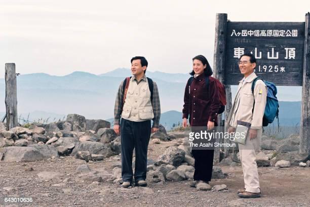 Crown Prince Naruhito and Crown Princess Masako enjoy hiking at the summit of Mt Kurumayama on October 13 1998 in Chino Nagano Japan